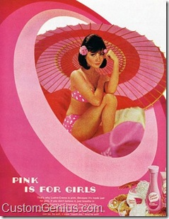 funny-advertisements-vintage-retro-old-commercials-customgenius.com (112)